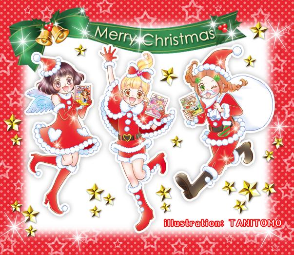『プリンセス☆マジック』のクリスマスイラスト♪
